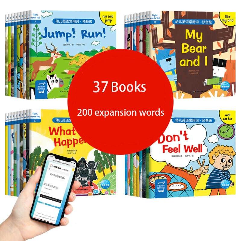 36 книг, бесплатные тетради для упражнений для детей, общий английский словарь для детей, просветительские книги для английского чтения