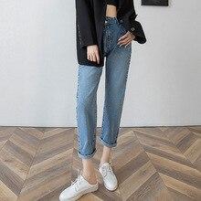 2020 New Autumn Jeans Woman Pants Fashion Simple Light Color Slant Placket  Nine Point Leggings Stra