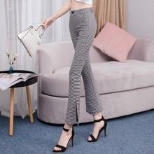 2021 New Summer Thin Split Korean Style Slimming Cropped Pants High Waist Women's Casual Plaid Pants