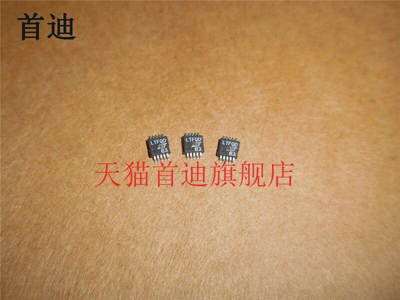 شحن مجاني LT3970EMS-5 :LTFQD 10 قطعة
