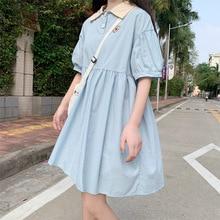 Japanese sweet academy dress Cartoon Bear embroidery fluffy sleeve Kawaii women's 2021 new summer A-