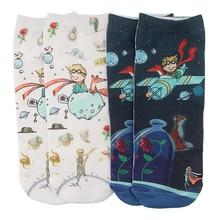 SP696 1คู่ Little Prince การ์ตูนแฟชั่นกีฬาสั้นถุงเท้าเด็กผู้หญิง3D พิมพ์รูปแบบถุงเท้า