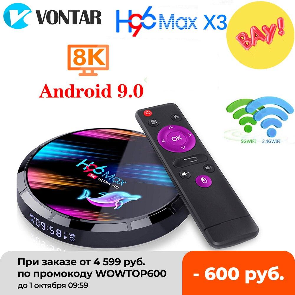 2020 H96 ماكس X3 8K 4GB 128GB صندوق التلفزيون Amlogic S905X3 أندرويد 9.0 مجموعة صندوق علوي مزدوج واي فاي مشغل جوجل يوتيوب مشغل الوسائط