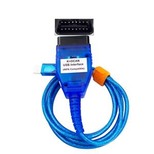 Image 4 - INPA K + CAN K + DCAN с переключателем, обнаружение ошибок автомобиля, диагностическая линия, скрытая щетка, подходит для BMW, интерфейс INPA EdiabasUSB