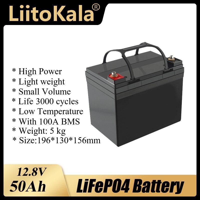 LiitoKala 12.8 فولت 12 فولت 50AH الليثيوم 3.2 فولت LiFePO4 بطارية حزمة ل نظام تخزين الطاقة الشمسية قارب كهربائي Yatch مع Led العرض