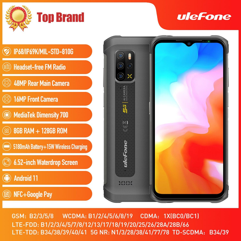"Ulefone Armor 12 Global Version 5G Waterproof Mobile Phone Android 11 8GB+128GB 6.52""5180 mAh Wireless Charging NFC Rugged Phone"