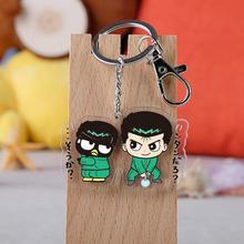Porte-clés Kawaii avec personnage de dessin animé YuYu Hakusho, 1 pièce, pendentif en acrylique, personnage de dessin animé Urameshi yusuke Kuwabara, jouets, cadeau