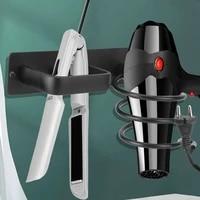 Porte-seche-cheveux en aluminium  espace de rangement pour lisseur  etagere murale de salle de bain  accessoires de rangement