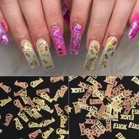 12 grids gold butterflies bitch fcuk metallic nail sequins flakes ultra thin acrylic nail art decoration