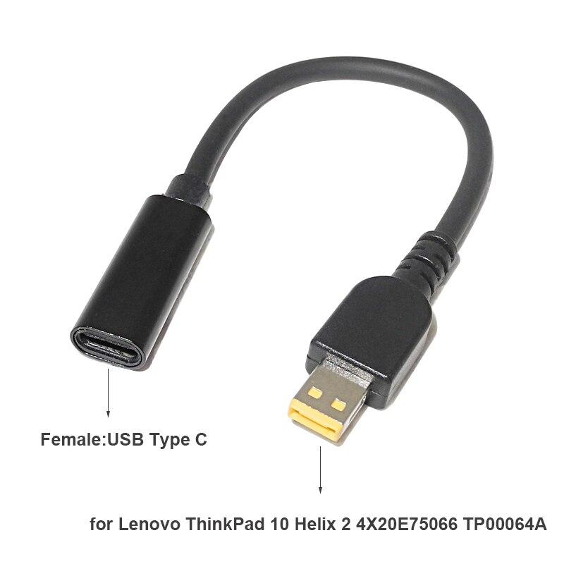Dc USB tipo C enchufe adaptador de corriente convertidor portátil Cable de carga para Lenovo ThinkPad 10 Helix 2 4X20E75066 TP00064A