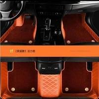2021 car floor mats for land rover range rover sport defender discovery 3 4 freelander 2 evoque accessories carpet rug