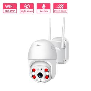 3MP PTZ Wifi IP Camera 1080P Outdoor 4X Digital Zoom Security CCTV Camera AI Human Detect Auto Tracking P2P Wireless Camera