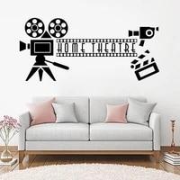 Autocollant mural en vinyle pour Home cinema  etiquette personnalisee pour le nom du cinema  decoration artistique amovible  accessoires de decoration pour la maison  salon de cinema  C066