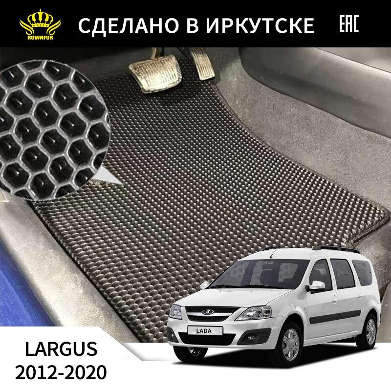 Alfombrillas de coche EVA para lada Vesta Granta Largus Priora Kalina 2004-2020, alfombrilla de estilo Interior para coche, alfombra hecha en Irkutsk