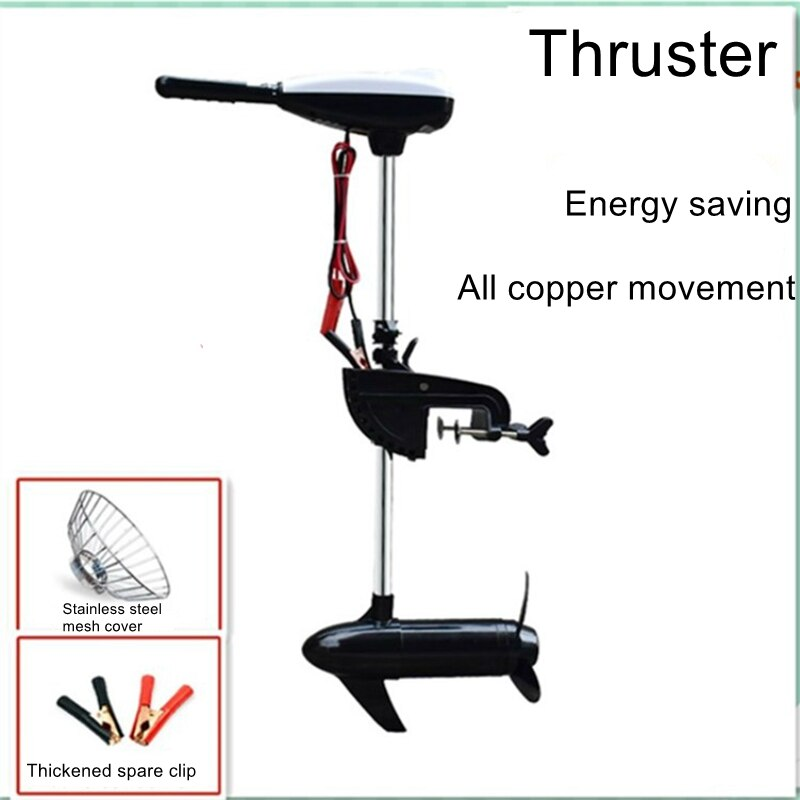 50LBS-88LBS Marine electric propeller 12v brushless rubber boat motor propeller hanging plastic outboard motor accessories