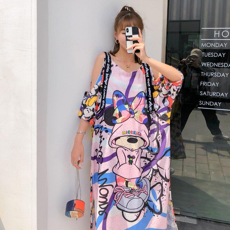 Vestido de diseño sentido femenino super Hada francés palabra hombro sexy tamaño grande suelto y delgado vestido largo sin tirantes vestido casual