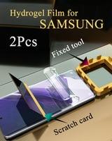 Гидрогелевая пленка для Samsung S20, S21 Ultra, 20FE, S9, S8, S10E, S10 5G, S7 Edge HD, Note 20, 10 Plus, 9, 8, 20U