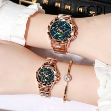 Creative Couple Watch Unique Steel Watchband Fashion Couple Gift Luxury Designer Gifts for Men Trend