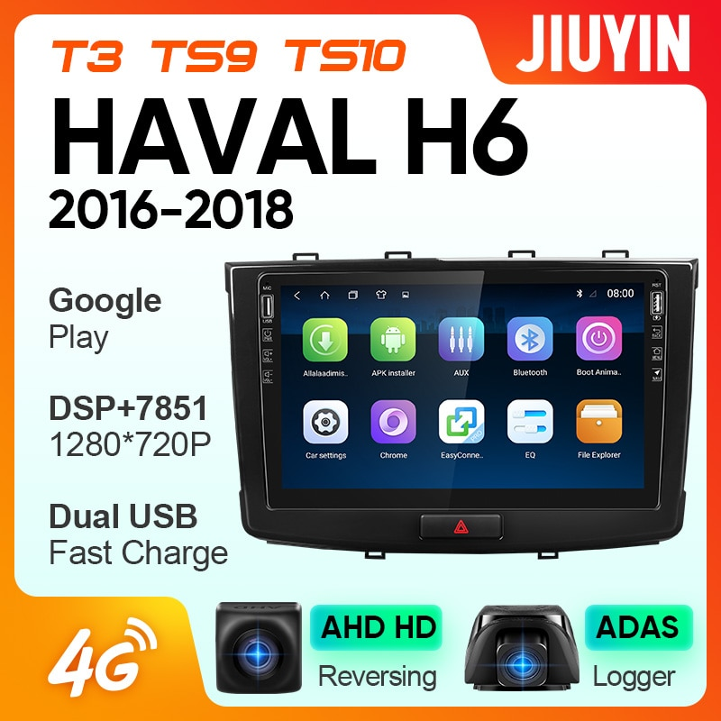 JIUYIN For GREAT WALL Haval H6 2016 - 2018 Car Radio Multimedia Video Player Navigation Android No 2din 2 din dvd