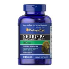 شحن مجاني العصبية PS الفوسفاتيديلسيرين 100 mg 120 قطعة