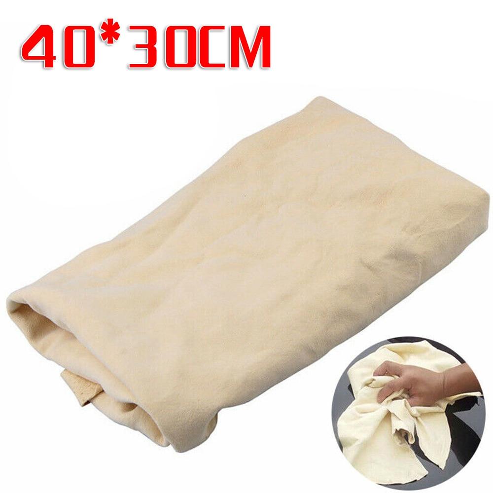 Фотолюминесцентная Ткань для очистки кожи