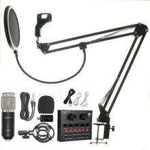 Multi-funktionale live soundkarte und metall shock mount webcast ätherisches professionelle bm800 mikrofon