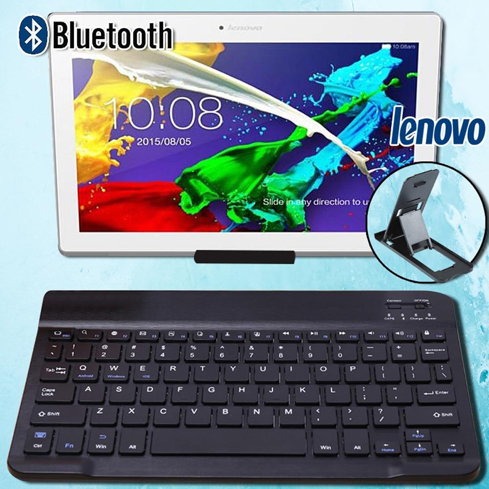 Wireless Bluetooth Keyboard for Lenovo Miix 2/Miix 3/Moto Tab/Tab E10 M10 P10/Tab 2/Tab 3/Tab 4 10 Plus Tablet Keyboard+Bracket