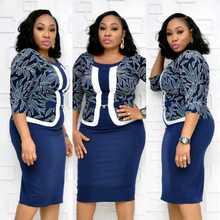 2019 new autumn elegent printing fashion style african women plus size dress suit L-3XL