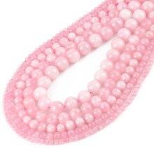 Gros Rose Rose Quartz perles en vrac pierres naturelles 4/6/8/10/12mm pour la fabrication de bijoux bricolage mode Bracelet collier accessoires
