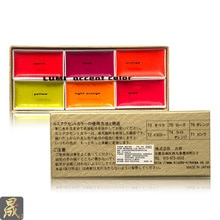 Japan imported Kuretake fluorescent color Yancai 6-color watercolor paint Chinese painting pigment s