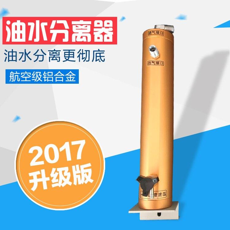 Filtro sem manutenção de ar filtro de ar bomba de ar de alta pressão 20 30mpa separador de óleo e água externo filtragem