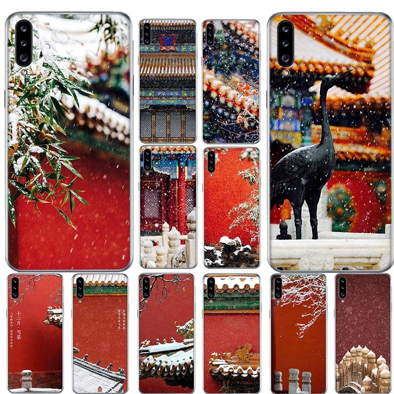 Cartoon Phone Case For Samsung Galaxy A5 A6 A7 A8 A9 A2 Core Cute Lovely Clear Cover Forbidden City snow scene