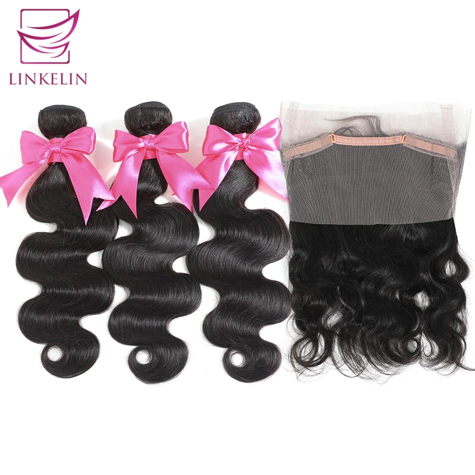 LINKELIN-وصلات شعر برازيلية مموجة ، مجموعة من 3 شرائط من شعر ريمي بلون طبيعي مع إغلاق أمامي من الدانتيل 360