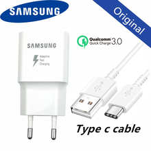 Samsung Original Adaptive Fast Charger USB Quick Adapter 1.2/1.5M Type C Cable For Galaxy S8 S9 Plus Note 8 9 A3 A5 A7 2017