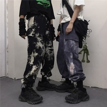 Summer Korean Internet Celebrity Ins Street Retro Tie-Dyed Ankle Banded Working Loose Bf Casual Pant