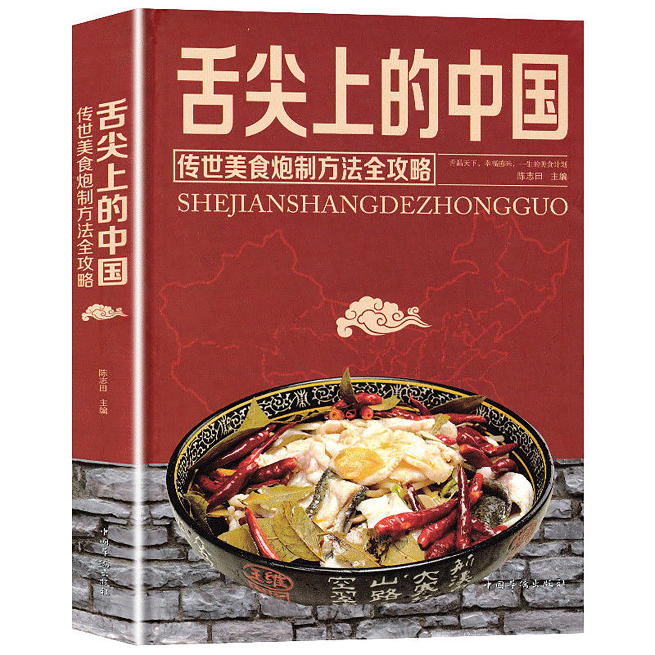 3600 Chinese Cooking Books Cases Home Recipes Daquan Health Soup Nutrition Soup Libros Gourmet Food On The Tip Of The Tongue Art chinese food dishes book chinese pasta chinese cooking book for cooking food recipes free shipping