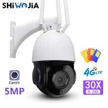 30X оптический зум 5MP FHD IP камера WiFi 4G SIM карта LTE наружная сферическая 360 градусов Onvif H.265 беспроводная камера наблюдения