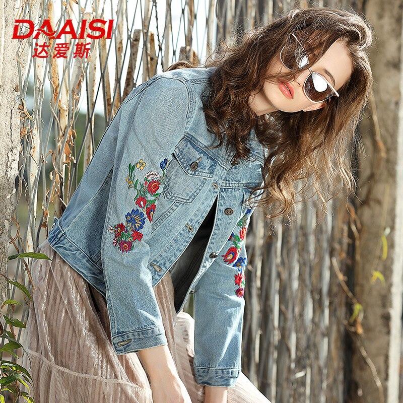 CMAZ Demin Jackets For Women