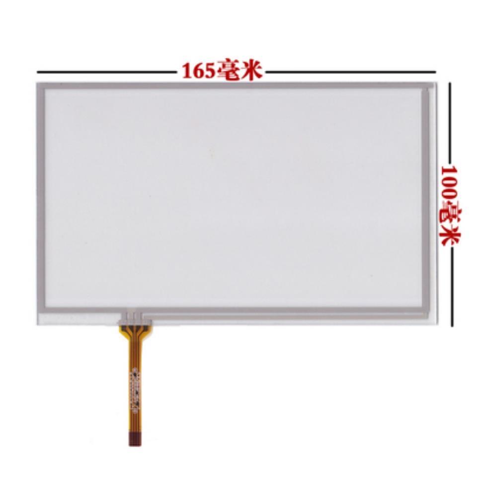 Pour Innolux un écran tactile résistif de 7 pouces