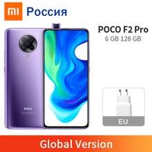 "Version mondiale Xiaomi POCO F2 Pro 6GB 128GB Snapdragon 865 NFC 64MP + 20MP caméra 4700mAh batterie 6.67 ""AMOLED téléphone portable"