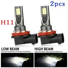 Kit LED Headlight Bulb 240W 60000LM 6000K White 360 degree Waterproof Car