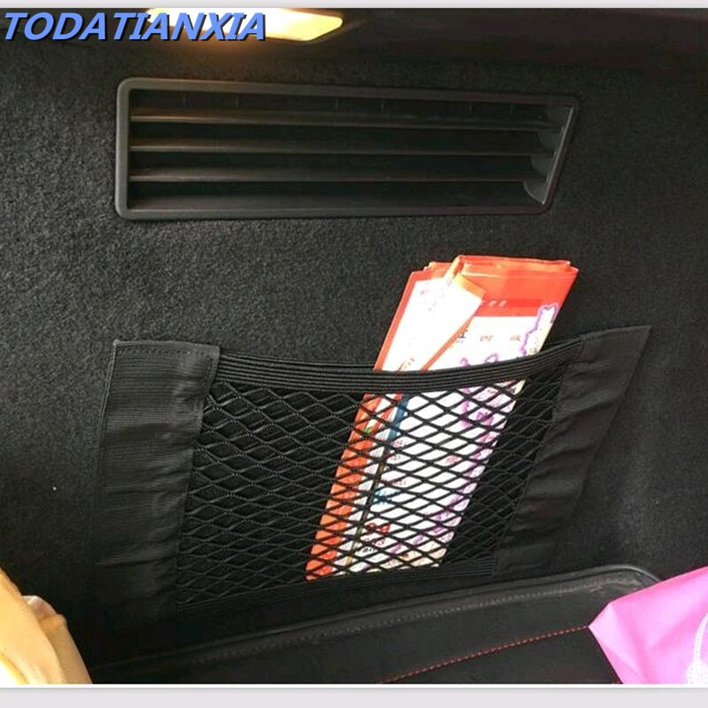 ¡OFERTA 2020! Asiento para maletero trasero de coche con bolsillo mágico adhesivo para nissan x trail t32 vesta skoda octavia a5 lada solaris hyundai
