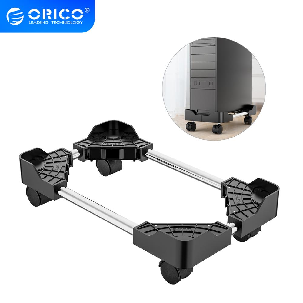 ORICO Computer Towers Stand Cart Mobile Adjustable Computer CPU Holder with Locking Caster Wheels fo