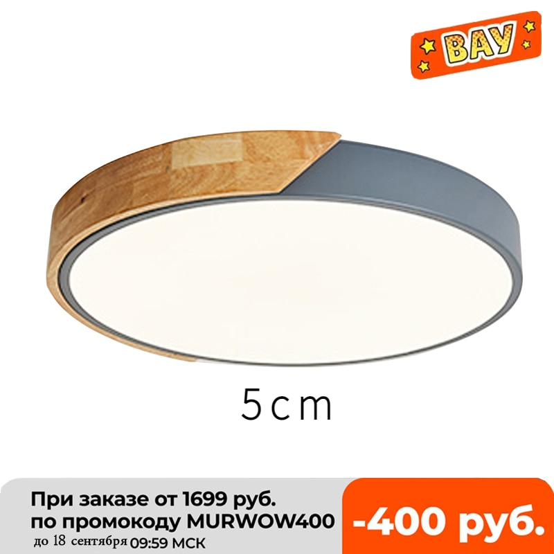 Современный светодиодный ультратонкий потолочный светильник, лампа для гостиной, кухни, коридора, балкона с дистанционным управлением