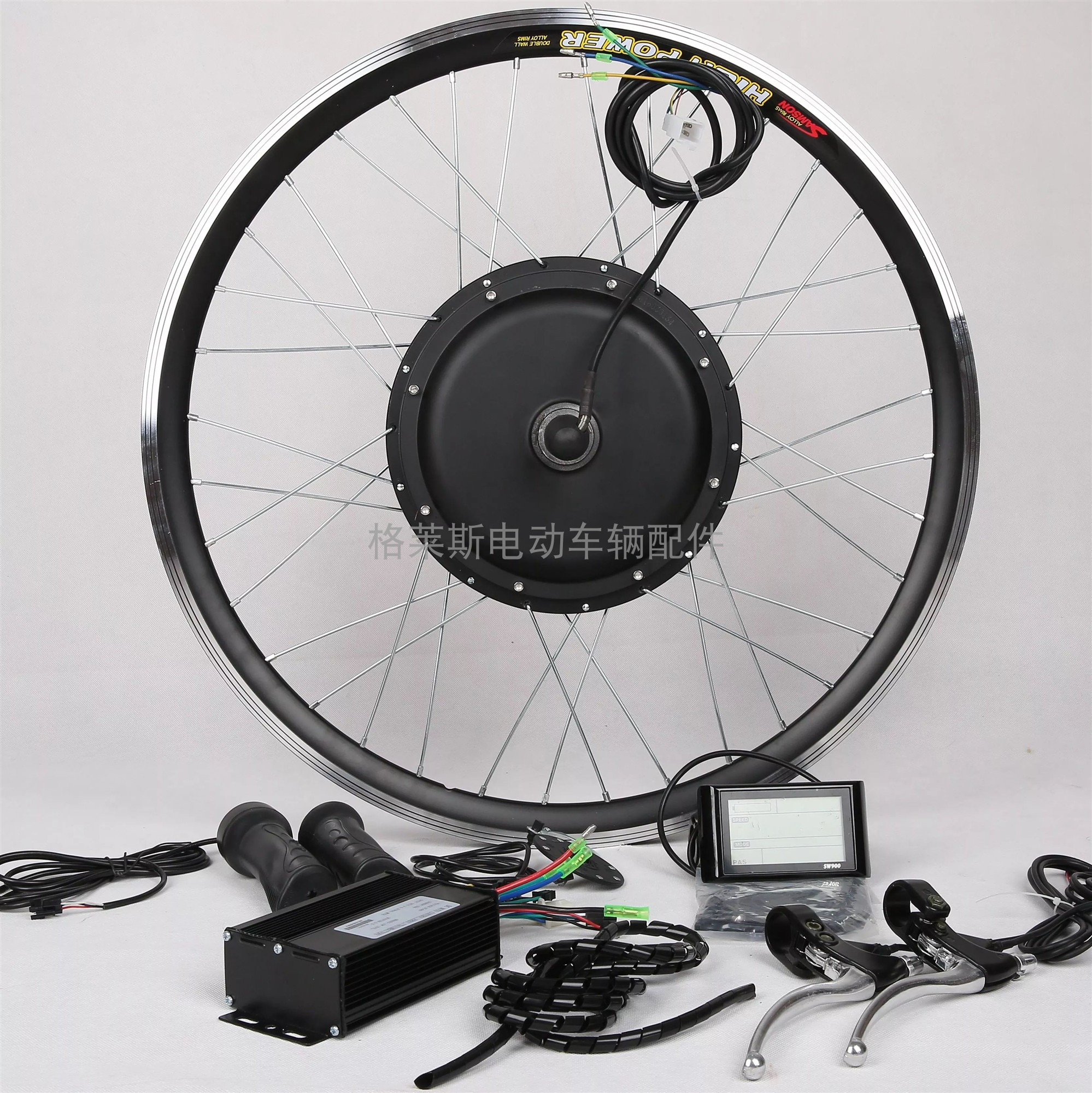 1500 w2000w3000w mountain bike modified electric suite electric motor bicycle parts