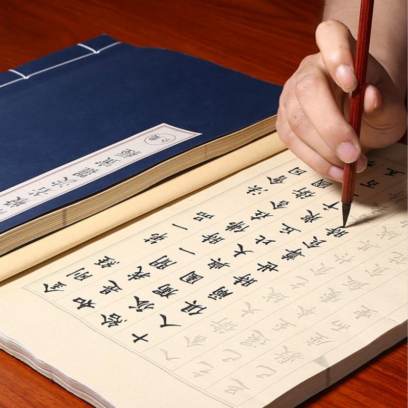 Мягкая кисть, каллиграфия, Китайская каллиграфия, несколько типов, Китайская каллиграфия