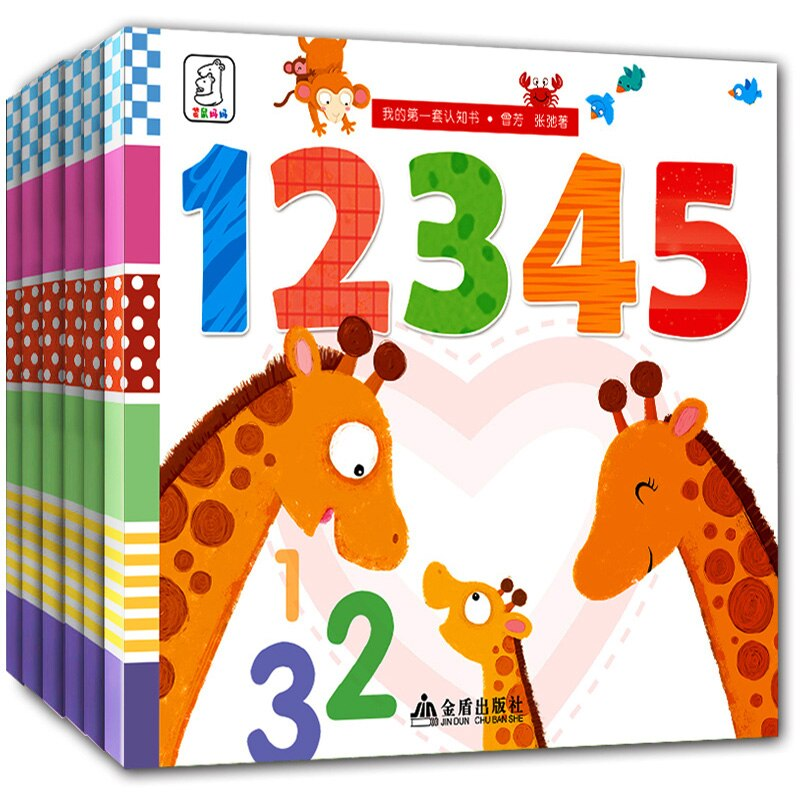 walden libby hegarty patricia my first sticker books things to learn 4 books 7 Books/Set My First Cognitive Book Easy to Learn Animal/Color/Number/Shape Baby Children Enlightenment Cognitive Book Age 0-3