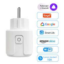 CBE EU Sockets 16A Power Monitor Remote Control Smart Home WiFi Plug Tuya SmartLife APP Works with Alexa Google Assistant