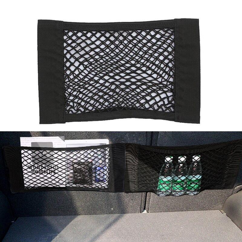 Tronco do carro bagagem net para mercedes w204 w211 vw t5 assento ateca vw golf 4 mk2 seat leon mk3 nissan qashqai