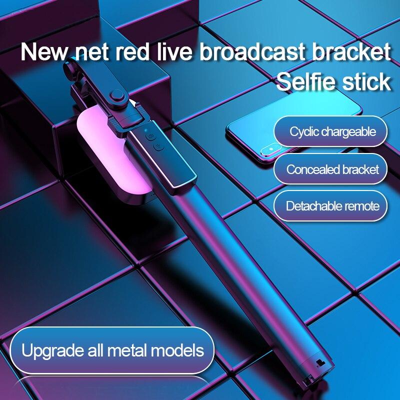 170cm 3 en 1 palo de Selfie Bluetooth trípode Universal palo de Selfie con palo de luz Selfie para Xiaomi Smartphone móvil Android